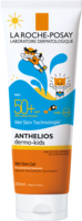 ROCHE-POSAY-Anthelios-De-Kids-Wet-Skin-Gel-LSF-50